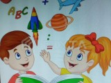 English language available for preschool to alevel students... Limited entries ... call soon...