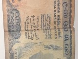 Old 50 rupees