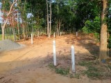 Land for Sale in Matara- Godagama